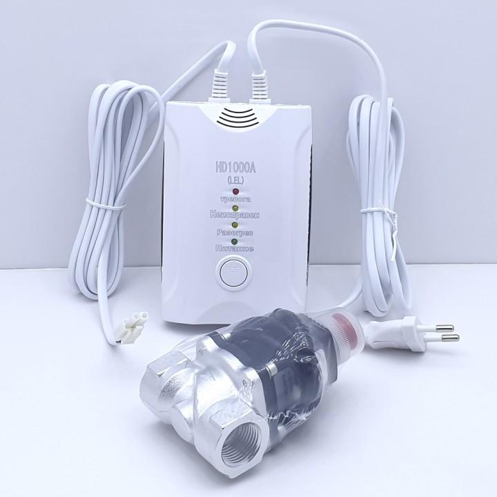 Система автономного контроля загазованности HD1000 DN15